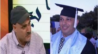 جديد في جامعة حيفا: بطاريّة إختبارات لتشخيص صعوبات تعلّم قراءة وكتابة العربيّة